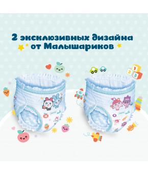 Подгузники-трусики Pampers Pants Малышарики 6 (15+кг) 46шт