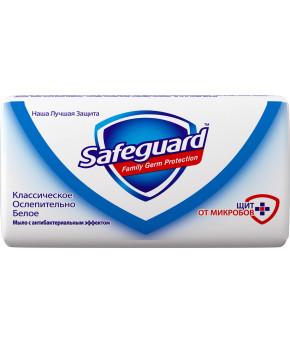 Мыло антибактериальное Safeguard Классическое Ослепительно белое 90г