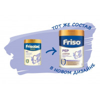 Смесь Friso PEP Аллергия, 400гр