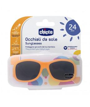 """Очки """"Chicco"""" детские солнцезащитные Boy Маленький Панда, 24 мес+, 340728007"""