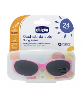 """Очки """"Chicco"""" детские солнцезащитные Girl Маленькая Мышка, 24 мес+ ,340728009"""