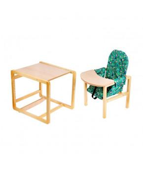 Стол-стул трансформер Алекс, зелёный