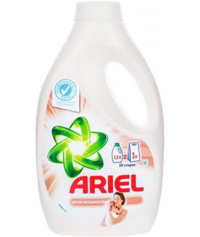 Средство жидкое Ariel для стирки гель для чувствительной кожи 1.04л