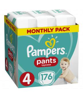 Подгузники-трусики Pampers Pants 4 (9-15 кг) 176шт (2 части цена за 88шт)