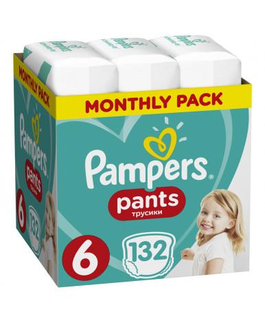 Подгузники-трусики Pampers Pants 6 (>15 кг) 132шт (2 части цена за 66шт)
