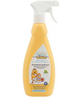 """Спрей """"BabyLine"""" для уборки в детских помещениях, 480 мл,"""