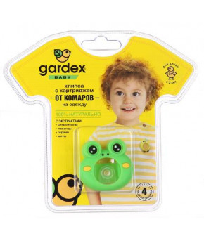 Клипса от комаров Gardex Baby со сменным картриджем