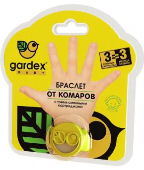 """Браслет """"Gardex Baby"""" от комаров со сменными картриджами"""