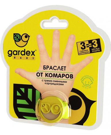 Браслет от комаров Gardex Baby со сменными картриджами