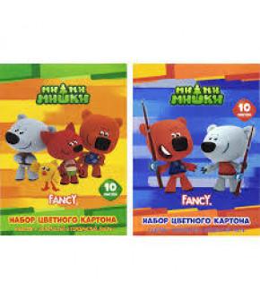 Набор цветного картона FANCY  А4 10цв, 10 л( 8 цв+зол и сер) 2 дизайна