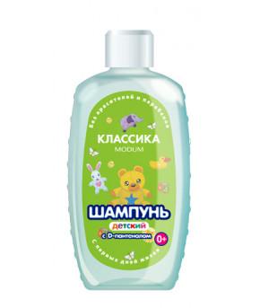 Шампунь детский Modum Классика 330мл