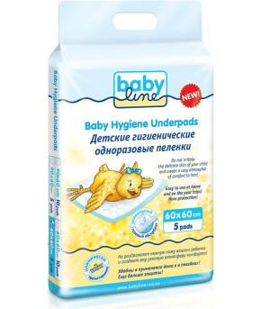 """Пеленки """"Baby line"""" гигиенические одноразовые 60х60см 5шт"""
