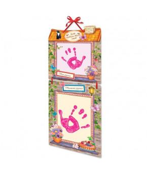 Фоторамка Отпечаток детский картон Пусть будет дом теплом согрет краска лента 6мл