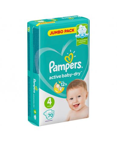 Подгузники Pampers Active Baby 4 (9-14кг) 70шт