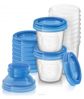 Набор контейнеров Avent для хранения детского питания