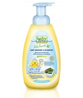 Шампунь детский BabyLine Nature + средство для купания, 500мл