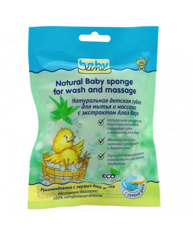 Губка для мытья и массажа Baby line c экстрактом Алоэ Вера