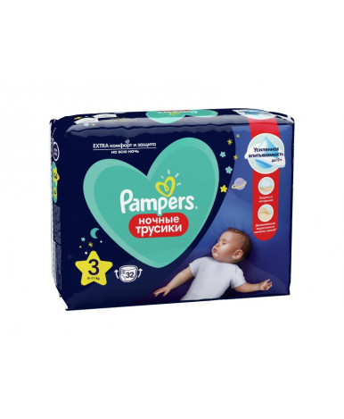 Подгузники-трусики Pampers Pants Hочные 3 (6-11 кг) 32шт