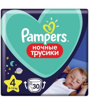 Подгузники-трусики Pampers Pants Hочные 4 (9-15 кг) 30шт