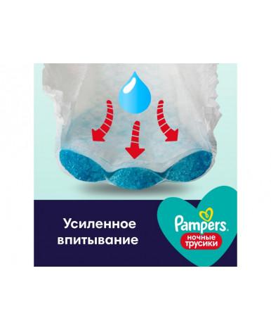 Подгузники-трусики Pampers Pants Hочные 6 (>15 кг) 25шт