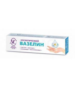Вазелин Невская косметика Косметический 40мл