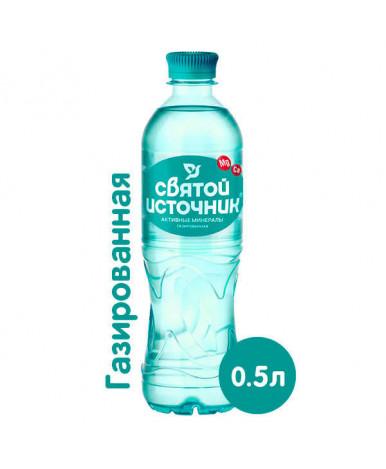 Вода Святой источник Активные минералы газированная 0,5л