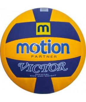 Мяч волейбольный Motion Partner, размер 5