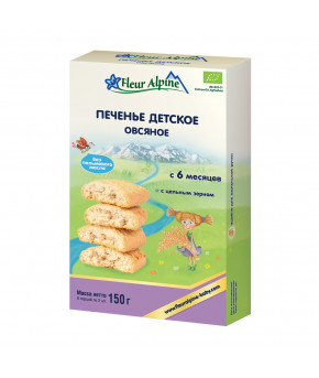 Печенье Fleur Alpine ORGANIC Овсяное с цельным зерном 150г