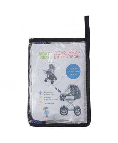 Дождевик на коляску Roxy Kids универсальный в сумке