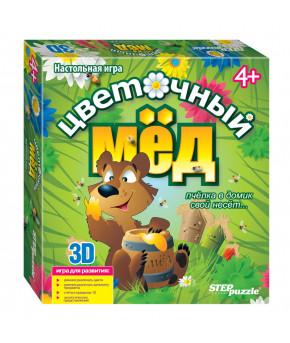 """3 D-игра """"Цветочный мед"""""""