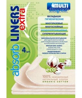 Вкладыши для подгузника Multi Diapers Extra в подгузники многоразовые, 4шт